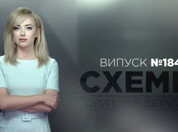 """The Schemes"": Oil for the Oksana Marchenko. Who bought the 112 Ukraine channel"