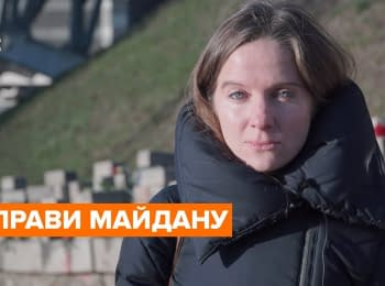 """Nobody needs the Maidan cases, but I need it,"" - lawyer Yevgeniya Zakrevs'ka"