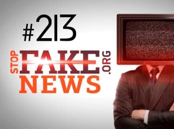 StopFakeNews: Issue 213