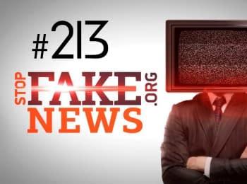 StopFakeNews: Україна не визнавала перевагу РФ, а Нідерланди не звинувачували Україну в катастрофі MH17