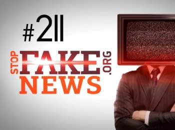 StopFakeNews: Issue 211