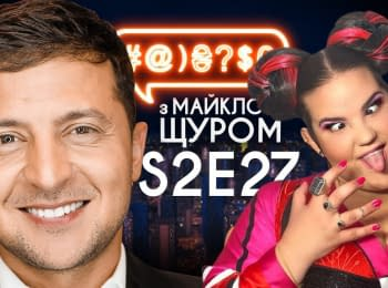 Zelenskyi, Eurovision, Biohaking: #@)₴?$0 with Michael Schur #27