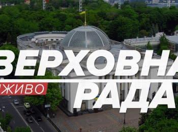 Верховная рада Украины. Первое заседание. вечер
