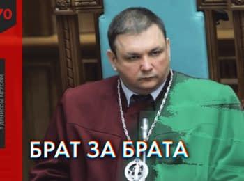 """""""Наши Деньги"""". """"Позеленение"""" Конституционного суда: кто влияет на главу КС"""