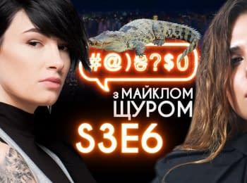 KAZKA, Anastasia Prikhodko, Lyashko, circus, Poroshenko: #@)₴?$0 with MIchael Schur #6