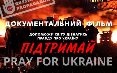 Help the World find the truth about Ukraine!