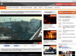UkrStream.TV в новому дизайні.